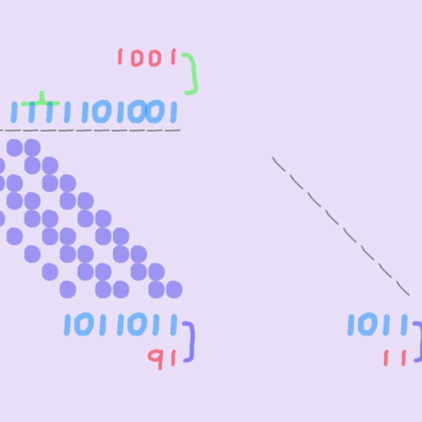 10進法の掛け算